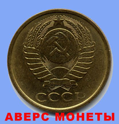 Как называется лицо монеты монета1995года на ней гравировка 200000 карбованцив