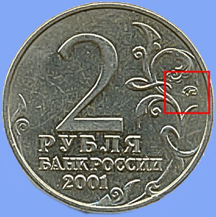 Спб монетный двор официальный сайт магазин монета 1794 года цена