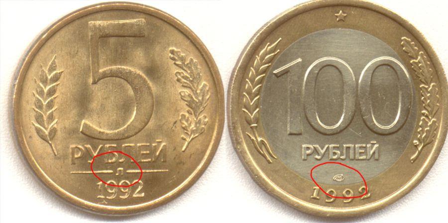 Официальный сайт монетного двора россии соверен
