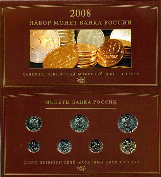 Купить набор монет 2002 года ежик и сова