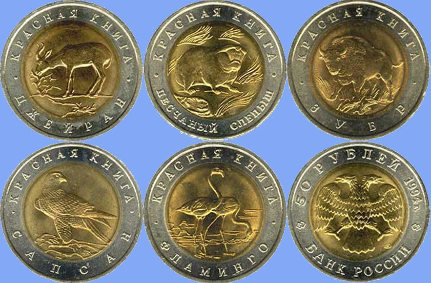 Монеты россии наборы серебряные монеты россия покупка продажа