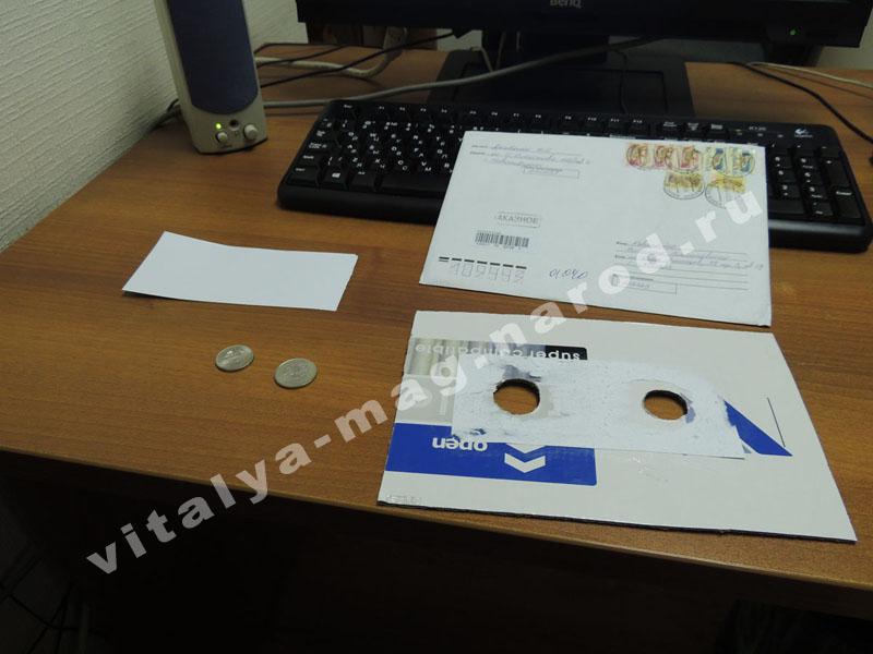 Как отправить монеты почтой за границу