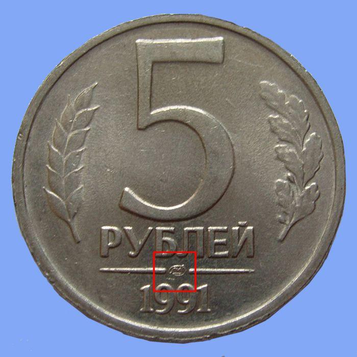 Печать московского монетного двора 1 грывня 2006 цена