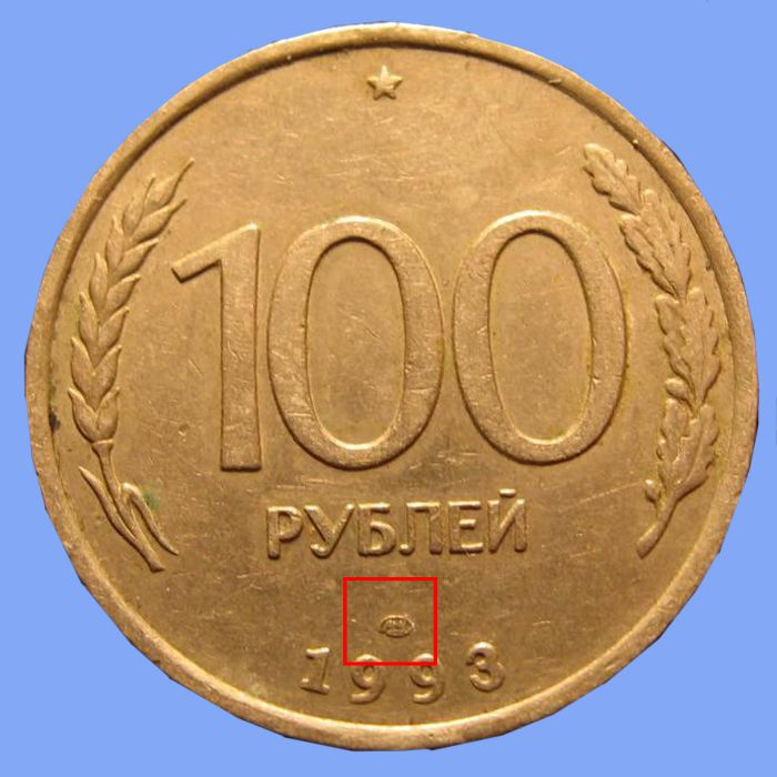 Спб монетный двор официальный сайт юбилейная монета нальчик 10 рублей цена