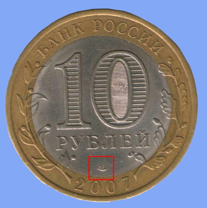 санкт-петербург монетный двор фото