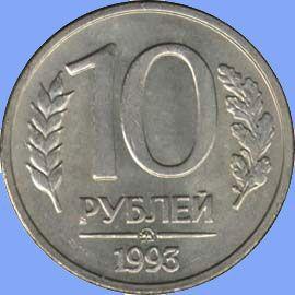 Просмотров: 200дата полностьюскачатьdownload добавления: 29 апреляисточник coins2001narodruоткрыть