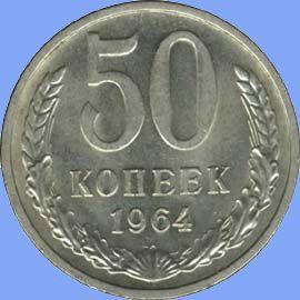 Каталог монет ссср купля дорогие монеты евро стоимость каталог цены